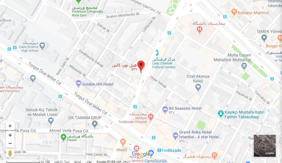 مکان هتل توپکاپی بر روی نقشه گوگل