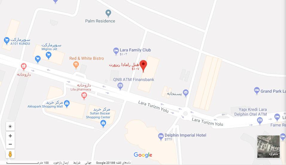 مکان هتل رامادا ریزورت لارا بر روی نقشه گوگل