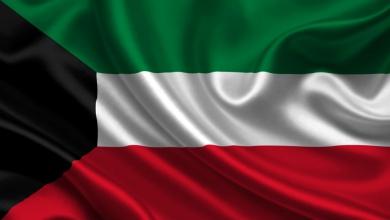 پرچم کشور دبی