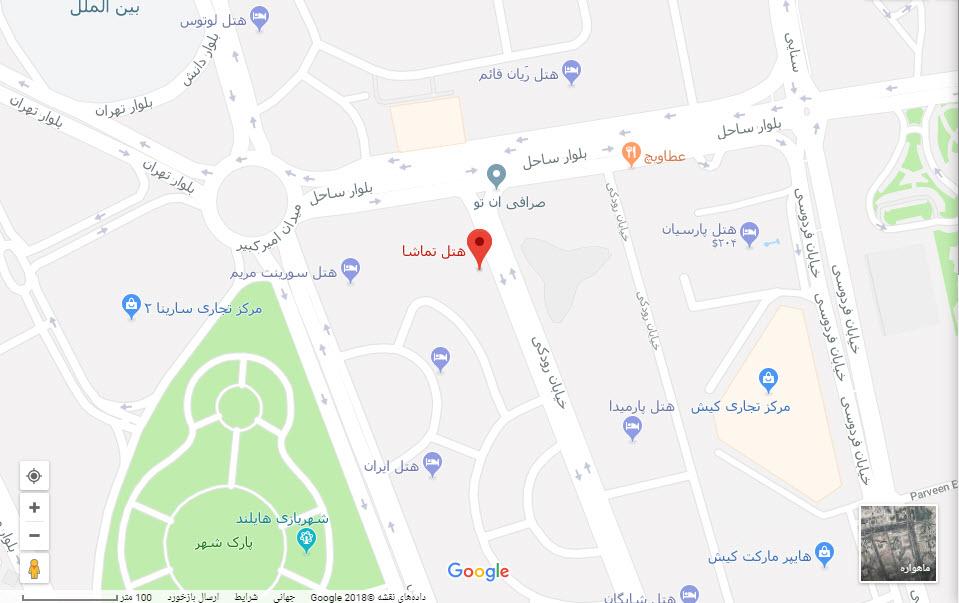 مکان هتل تماشا بر روی نقشه گوگل