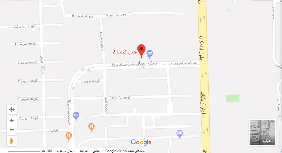 مکان هتل کیمیا 2 بر روی نقشه گوگل